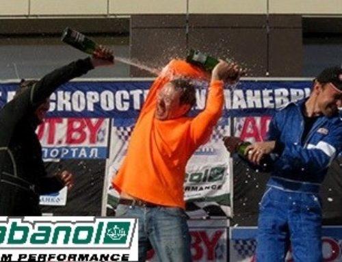 Этап гонок в Слуцке и первая неожиданность в чемпионате-2016