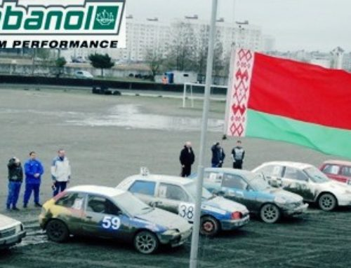Трековые автомобильные гонки на стадионе «заря»