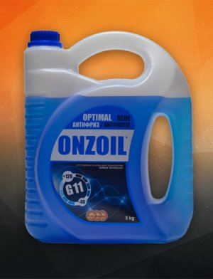 АНТИФРИЗ ONZOIL OPTIMAL BLUE G11